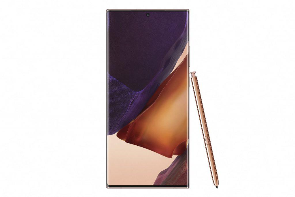 Galaxy Note20 Ultra rientra nella promozione Regala Galaxy a chi ami